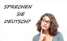 Разговорный немецкий язык