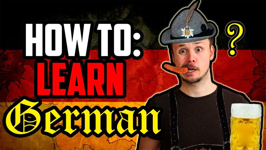 Выучить немецкий язык самостоятельно