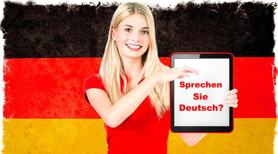 Фонетические особенности немецкого языка